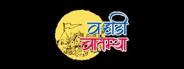 Varhadi Batmya